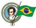CCB - Brasil: Todo o apoio aos 7 presos políticos da CCB-Perú