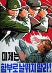 Coreanos relebram 60 anos da insurreição de 3 de Abril na Coréia do Sul