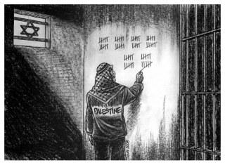 Israel e terrorismo de Estado: os 60 anos da Nakba