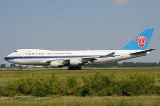 Frustrado atentado terrorista com avião de passageiros na China