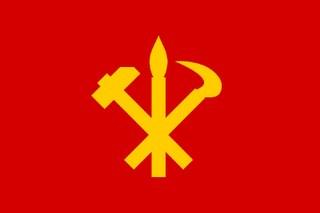 Comitê Central do Partido do Trabalho da Coreia
