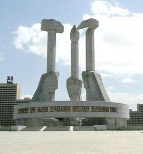Coreia: 70 anos de um Partido que desfruta de popularidade