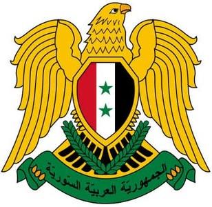 Declaração de uma fonte oficial do Ministério das Relações Exteriores e Expatriados da República Árabe da Síria