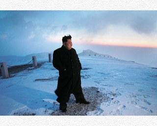 Mensagem de Ano Novo de Kim Jong Un