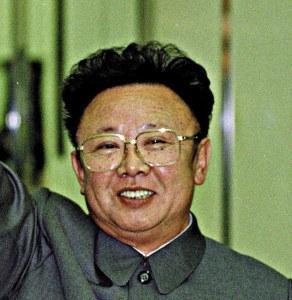 Nota de Condolências do PCML(Brasil) pelo falecimento do camarada Kim Jong Il