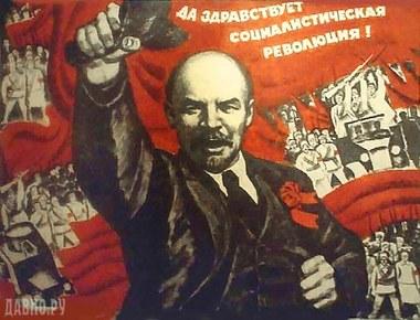 Saudação do CC do PC( b)TU aos 92 anos da Grande Revolução Socialista de Outubro.