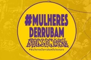 MANIFESTO DO LEVANTE  DAS MULHERES BRASILEIRAS